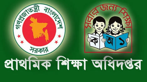 Primary Assistant Teacher Job Exam Notice
